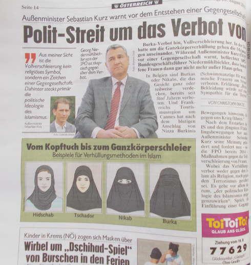 burka4
